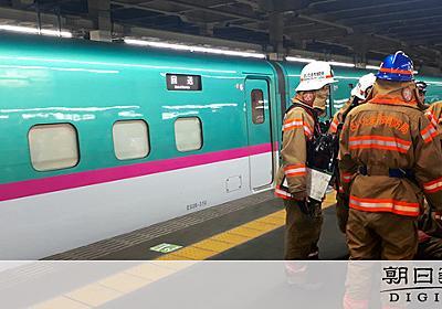 車内で煙、東北新幹線が緊急停止 原因は携帯バッテリー:朝日新聞デジタル