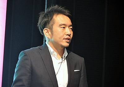 """SmartHR、""""意味のある人事データ""""に向けたプラットフォーム化--LINEとの連携も - CNET Japan"""