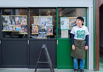 労働者の町・山谷の男たちを撮ってきた写真家が「映画喫茶」を作った理由【泪橋ホール】 - メシ通 | ホットペッパーグルメ