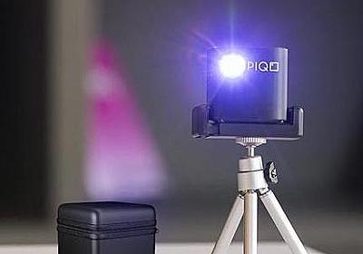 ポケットサイズで240型投写のAndroid搭載プロジェクタ「PIQO」 - AV Watch