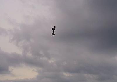 UFOに乗る近未来的な動画がおもしろいぐらいにスゴイ!!: ほうどうきょく:ジョージ