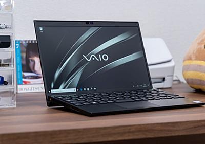 12.5型液晶のVAIO SX12発表。S11とほぼ同サイズでフルピッチキーボード搭載のモバイルノートPC - Engadget 日本版