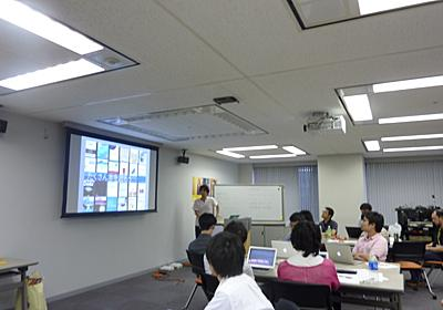 TDD Boot Camp 東京 1.6に参加してきた #tddbc - Shinya's Daily Report