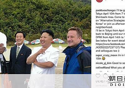 中国拘束のカナダ人、頻繁に北朝鮮へ 正恩氏の別荘にも:朝日新聞デジタル