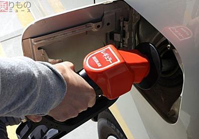 ガソリンにも使用期限がある? あまり乗らない人ほど要注意 劣化しクルマに悪影響も | 乗りものニュース