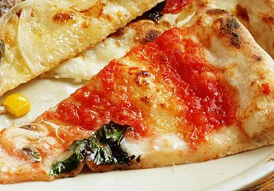 AppleやGoogleの社員食堂で食べられる「特別製」ピザとは? - GIGAZINE