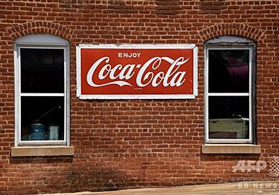 コカ・コーラ、ソーシャルメディア広告出稿を一時停止 写真1枚 国際ニュース:AFPBB News