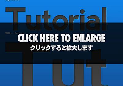 サンプルPSD付、フォトショップで「Photoshop CS4」の様な型押し文字を作る方法 - PhotoshopVIP