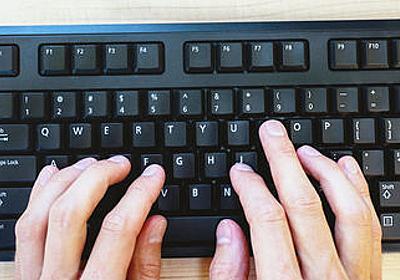 URLの誤入力で年5000万アクセスを稼ぐタイポスクワッティングサイトの実態とは? - GIGAZINE