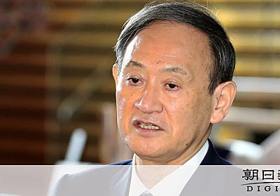 首相「説明できることとできないことある」学術会議問題 [日本学術会議]:朝日新聞デジタル
