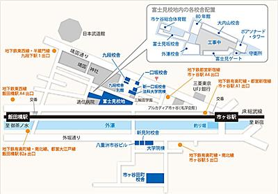 日本サルトル学会会報第59号:日本サルトル学会:SSブログ