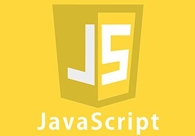 [React / JavaScript] データのExcel/CSV出力機能を実装する   DevelopersIO