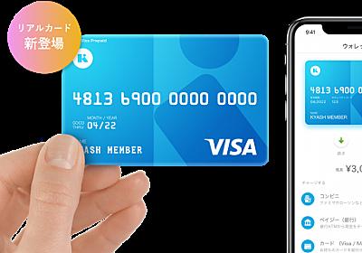 高還元率クレジットカードを厳選した構成(2018年9月現在) - ポイントでパソコンを買いたい