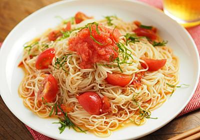 【メシ通のそうめん祭り】「つぶしトマトと明太子の冷製そうめん」を主にポリ袋でもみもみして作る方法【筋肉料理人】 - メシ通 | ホットペッパーグルメ