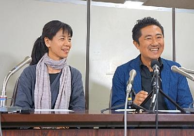 想田監督が夫婦別姓訴訟「僕らが自由に別姓を選んだとしても他者の不利益にならない」 - 弁護士ドットコム