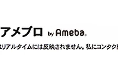 AmebaなうとTwitterの関係 | 堀江貴文オフィシャルブログ「六本木で働いていた元社長のアメブロ」