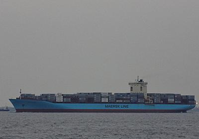 MAERSKのコンテナ船CLIFFORD MAERSK - SHIPS OF THE PORT