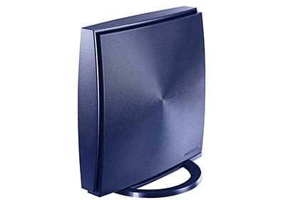 アイ・オー、全方位に電波が届く「360コネクト」搭載の11ac無線LANルーター - ITmedia PC USER