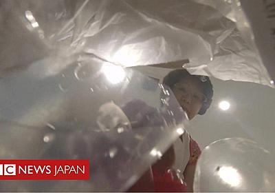 日本のプラスチック「リサイクル」 実際には何が起きているのか - BBCニュース