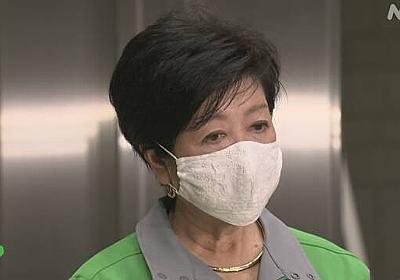小池知事「Go To東京発着 高齢者など利用自粛を」菅首相と合意 | 新型コロナウイルス | NHKニュース