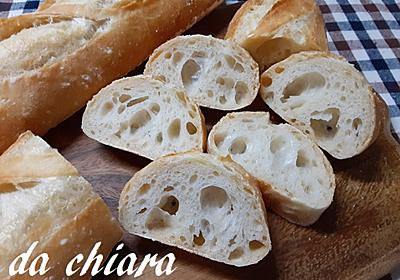 バゲットの断面~理想的なクラムとは - キアラの気まぐれ料理とパン日記