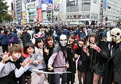 インフレ知らず悲観的…物価2%、ゆとり世代が壁  :日本経済新聞