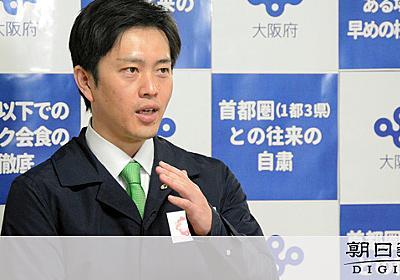 吉村知事、原発の処理水の大阪湾放出を「真摯に検討」:朝日新聞デジタル