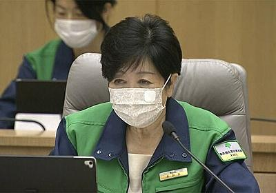 【速報】東京都・小池百合子知事 過度の疲労により今週静養と発表