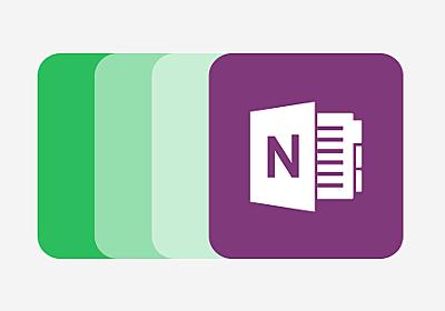 【本日のできるネット】EvernoteのデータをOneNoteにインポート。「OneNote Importer」の使い方 - PC Watch