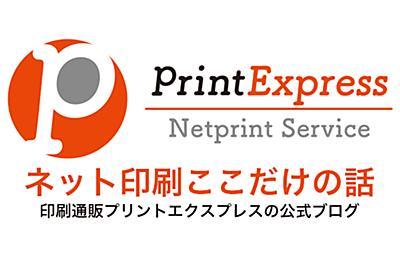 印刷会社に喜ばれる Affinity Designer 入稿PDFの作成方法 | ネット印刷ここだけの話