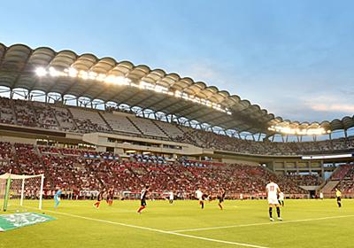 アントラーズがサッカー場の席数減を考える訳 | 中原圭介の未来予想図 | 東洋経済オンライン | 経済ニュースの新基準
