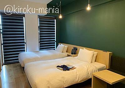 金沢のホテルは、もうここに決めた! - 続キロクマニア