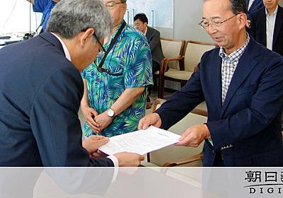 北海道議会新庁舎に喫煙室? 自民が方針、他会派は批判:朝日新聞デジタル