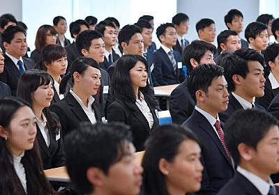 「一人で抱え込まずに」 電通など入社式  :日本経済新聞
