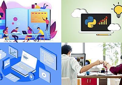 人気No.1プログラミング言語「Python」の入門から応用まで幅広いレベルの講座が分かりやすいムービー形式でサクッと学べるオンライン学習プラットフォーム「Udemy」
