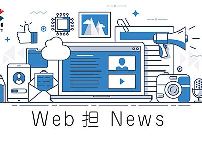 NECが1台で顧客属性に合った広告をディスプレイに配信して効果測定できる機器発売 | Web担当者Forum