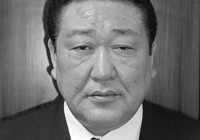 日大・田中理事長が報復人事を発令 | 文春オンライン