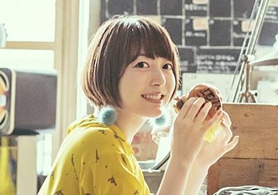 花澤香菜、区切りの年で打ち出した今とこれからの表現「自分が思ってることを全部出してる」 - Real Sound|リアルサウンド