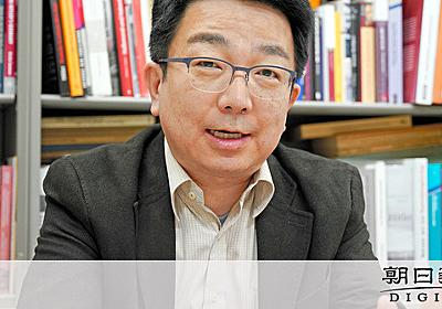 「リア充爆発しろ」叫ぶ学生たち ファシズムの危険知る:朝日新聞デジタル
