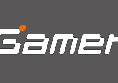 最新ゲーム情報をお届け!ゲーム総合情報サイト Gamer
