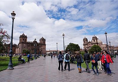 【ペルー】世界遺産の街クスコを歩いて観光!治安情報やおすすめのお土産スポットを紹介 - MAGURO_TRAVEL