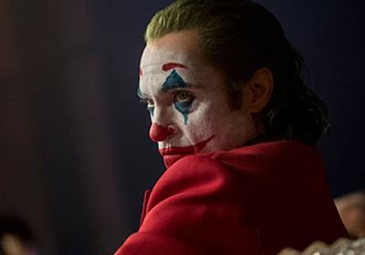 物議を醸した映画『ジョーカー』、全米が本作に震撼した理由 | Rolling Stone Japan(ローリングストーン ジャパン)