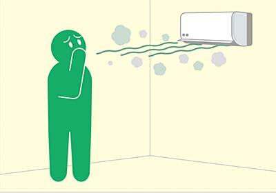 エアコン使い始めの臭い、発生のメカニズムと対策 - ITmedia NEWS