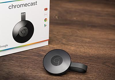冷戦終結…? AmazonがChromecastとApple TVを再販予定 | ギズモード・ジャパン