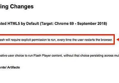 Google、Chrome 69でFlash廃止へ向けた取り組みを前進   マイナビニュース