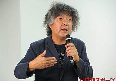 「現代における貴族」茂木氏がNHK報道を痛烈批判 - 芸能 : 日刊スポーツ