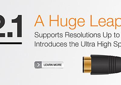 HDMI 2.1リリース。最高10Kサポート、HDRの非圧縮8Kや4K/120Hz伝送も - AV Watch
