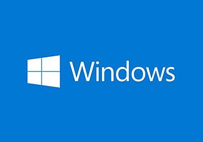 Windows 10の印刷時ブルースクリーン問題。Microsoftが回避策公開 - PC Watch