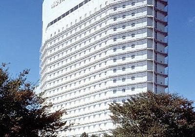 横浜伊勢佐木町ワシントンホテルが新型コロナ陽性患者の宿泊療養施設に - ヨコハマ経済新聞
