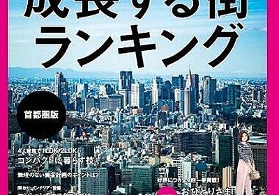 激痩せ「SUUMO新築マンション」、とうとう首都圏版の掲載物件ゼロに : 市況かぶ全力2階建